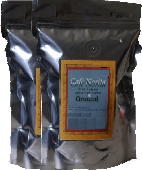 Lizanosite - Ground Coffee two pack